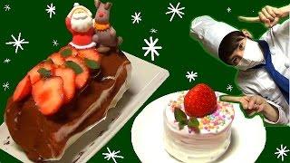 getlinkyoutube.com-ビスケットでブッシュドノエル&ミニケーキ作ってみた【赤髪のとも】How to make of a cake with a biscuit