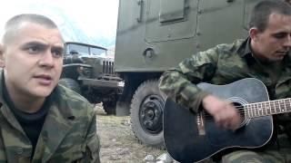 getlinkyoutube.com-Russian Soldiers Song (cover) Девочка,не надо слёзы лить