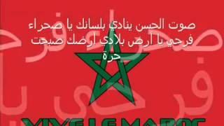 getlinkyoutube.com-صوت الحسن ينادي بلسانك يا صحراء - YouTube.FLV