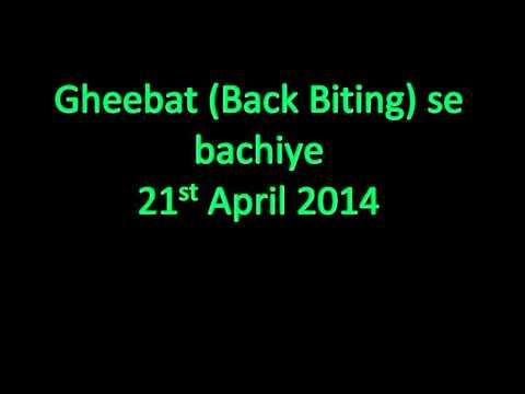 Mohammed Yunus Palanpuri - Sabak - Gheebat (Back Biting) se bachiye