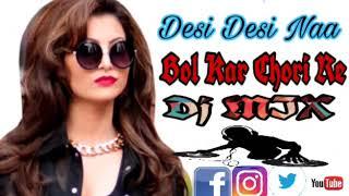Punjabi Remix/Desi Desi Na Bol Kar Chori Re/Dholki Mix/Dj Mix Station width=