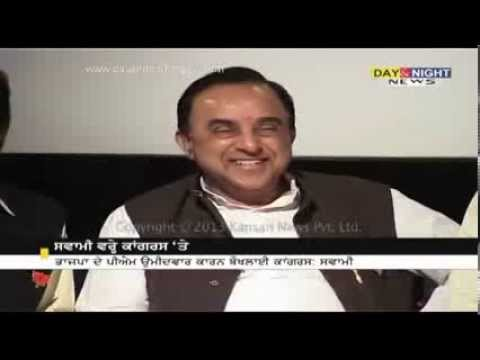 Dr Subramanian Swamy slams congress | Talking about Rahul Gandhi | Smriti Irani