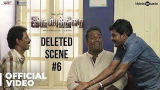 Irumbuthirai - Deleted Scene 06   Vishal, Arjun, Samantha   Yuvan Shankar Raja   P.S. Mithran