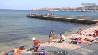 getlinkyoutube.com-Феодосии пляж город В Крым на Море 2015 Без комментариев