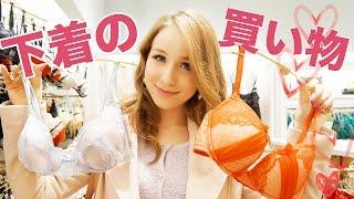 getlinkyoutube.com-♡ロシア人が日本の下着屋さんでお買い物♡