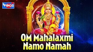 getlinkyoutube.com-Om Mahalaxmi Namo Namah Om Vishnu Priya Namo Namah - Laxmi Mantra For Money | Bhajan India