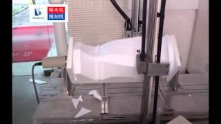 getlinkyoutube.com-3d foam cutting- cncmachine01@gmail.com