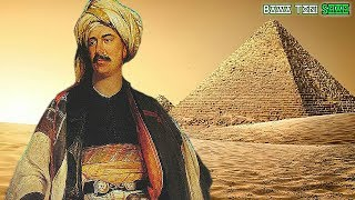 Sheikh Abdul Qadir Gilani Full History & Biography 1st Time In [URDU HINDI]