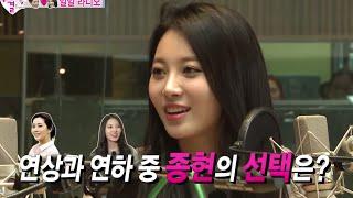 We Got Married, Jong-hyun, Yoo-ra (19) #01, 홍종현-유라 (19) 20141018