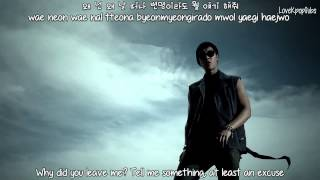 getlinkyoutube.com-Kim Hyun Joong ft. Dok 2 - Your story [English subs + Romanization + Hangul] HD