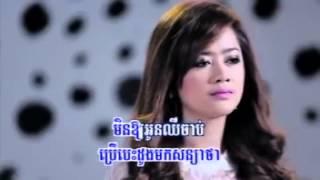 getlinkyoutube.com-[ RHM VCD Vol 133 ] Kmas Ke Man Te Dal Mean Oun Jer Songsa - Kanha ft. Reach (Khmer MV) 2012