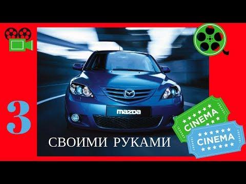 Разборка потолка Mazda 3 2006г