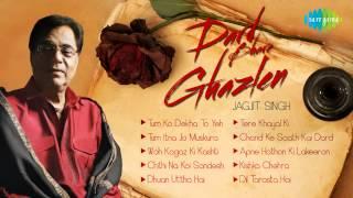 getlinkyoutube.com-Dard Bhari Ghazalen | Best of Jagit Singh | Tum Ko Dekha To Yeh Khayal Aaya