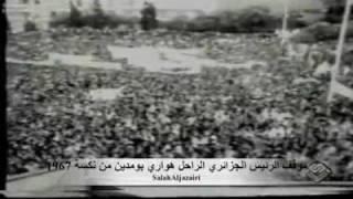 رد:  الجيش المصري مقارنة بالجيش الجزائري