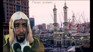 أذان الظهر من المسجد الحرام | 28 صفر 1437 | للشيخ هاشم السقاف