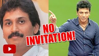 getlinkyoutube.com-Kumar Bangarappa not invited for Shivarajkumar's Daughter Marriage!