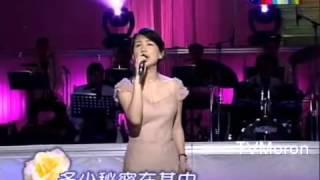 getlinkyoutube.com-蔡幸娟 雲河、一簾幽夢