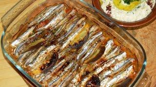 السردين المشوي بالفرن مع الطماطم ومتبل الباذنجان وصفات رمضانChef Ahmad/Baked Sardine With Tomato