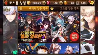 getlinkyoutube.com-Seven knight 10/19 Updates!! With Sick Costumes!!