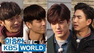 getlinkyoutube.com-Cool Kiz on the Block | 우리동네 예체능 - Visit to Kim Yeongho's Place (2016.02.09)