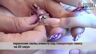 getlinkyoutube.com-Наращивание ногтей гелем на верхних формах / www.formulaprofi.plus