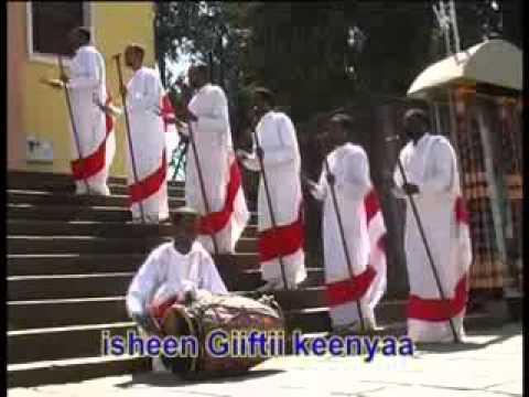 Ethiopian Orthodox Mezmur in Afaan Oromo- Waldaa Qulqullootaa - Galanni Waaqayyoof haa ta'u