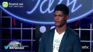 Arab Idol - تجارب الاداء - أسامة عدنان