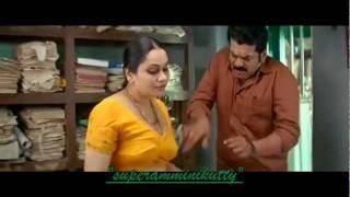 malayalam actress sreekutty