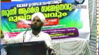getlinkyoutube.com-Thalasseri Aadarsha Sammelanam - Saleem Faizy Irfani