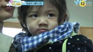 getlinkyoutube.com-[ซับไทย] ชายนี่สวัสดีเด็กน้อย E.05 (4/6)