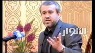 getlinkyoutube.com-علي آيه علي رايه  - الشيخ الغزّي