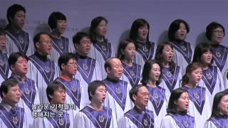 getlinkyoutube.com-주의 축복 내려주소서 [2013년 1월 6일 분당우리교회 3부찬양대]