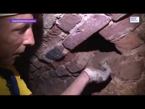 Клад из Серпуховского района