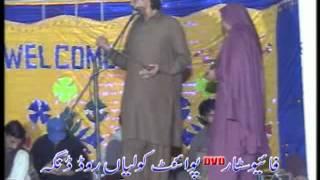 five star dvd dinga kharian gujrat punjabi desi songs bali jatti and shahbaz ali mahiya gunja