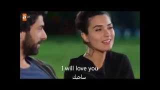 getlinkyoutube.com-Kara Para Ask (Omer ve Elif ) Unconditionally Lyrics مترجمة