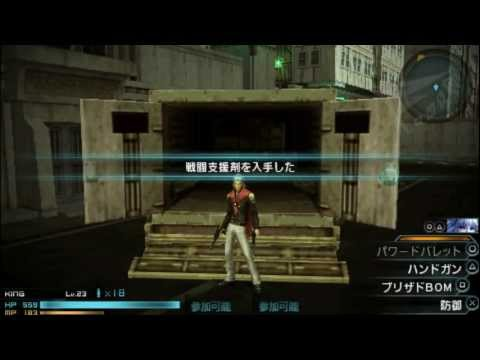 Final Fantasy Type-0 [JPN] DEMO - How to Get all 14 Summer Costumes (Guide + Commentary) HD