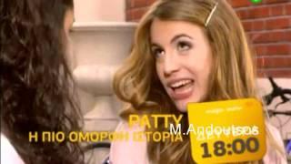 Patty - 157 -