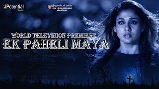 World Television premiere | Ek Paheli Maya
