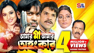 Itihas Maruf by Kazi Hayat Bangla Full Movie width=