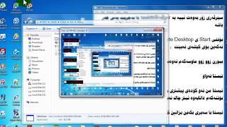 getlinkyoutube.com-How to make Simple RAT in VB.NET - Kurdish & English