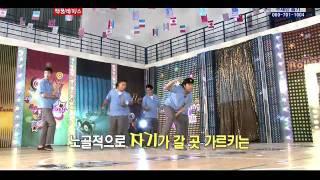getlinkyoutube.com-110807 Running Man Ep 55 - Suzy (missA) , JiYeon (T-ara) , Sulli Luna f(x) 1-3