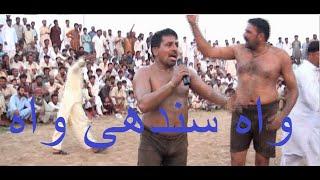 getlinkyoutube.com-new big best kabaddi match 2016 sindhi & nazhar machy fighting  at pindi maken stadium part 1/2 Hd