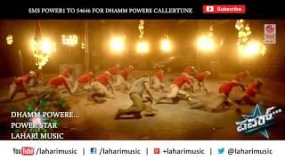 | Dodmane huduga Kannada Video song | Puneeth Rajkumar | Fan made |