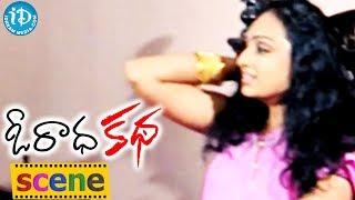 getlinkyoutube.com-O Radha Kadha Movie Romantic Scene - Vahida, Krishna Maruthi