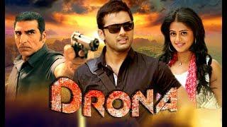 getlinkyoutube.com-Tamil Full Movie 2015 New Releases || Drona || Tamil New Movies 2015 Full Movie
