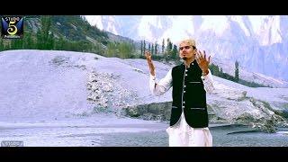 Sanu Koji Vekh Na Chad Ve by Muhammad Aurangzaib Owaisi - R&R by Studio5