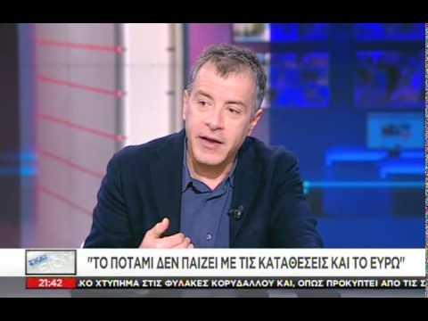 Η συνέντευξη του Σταύρου Θεοδωράκη στον  - 05/01/2015