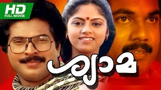 getlinkyoutube.com-Super Hit Malayalam Movie   Shyama [ HD ]   Evergreen Classic Movie   Ft.Mammootty, Nadia Moidu