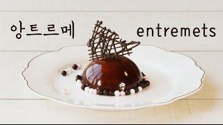 getlinkyoutube.com-[더스쿱]198. 프랑스 코스 요리의 고급디저트!? 화이트 초콜렛 무스케이크 앙트르메를 만들어 볼까요!