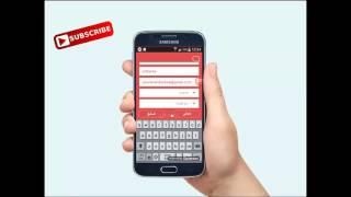 getlinkyoutube.com-إشحن رصيد هاتفك مجانا مع هذا البرنامج الرائع Blaan 2016 إستراتيجية زيادة النقاط  1000 DH